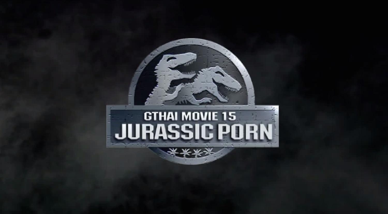 Birileri Jurassic World'ün Gay Porno Versiyonunu Yaptı Bile