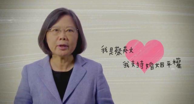Tayvan Eşit Evlilik Haklarını Savunan Adayı Başkan Olarak Seçti