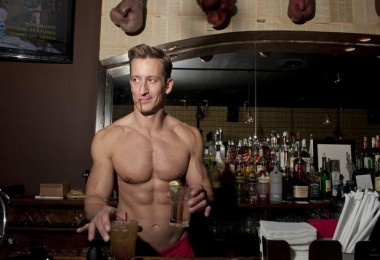gaybar cover foto