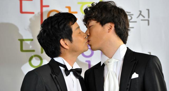 Güney Kore Eşcinsel Evliliği Tanımayı Reddetti