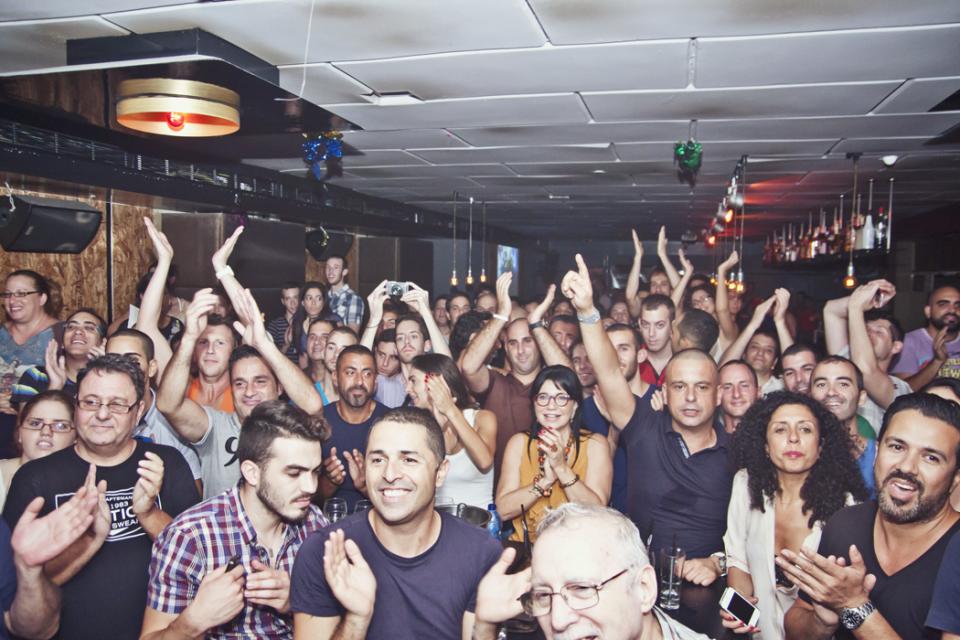 Tel Aviv'in Son Gay Barı Da Kapatıldı