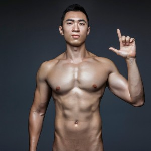 asian_model_teddy_tzeng7-300x300