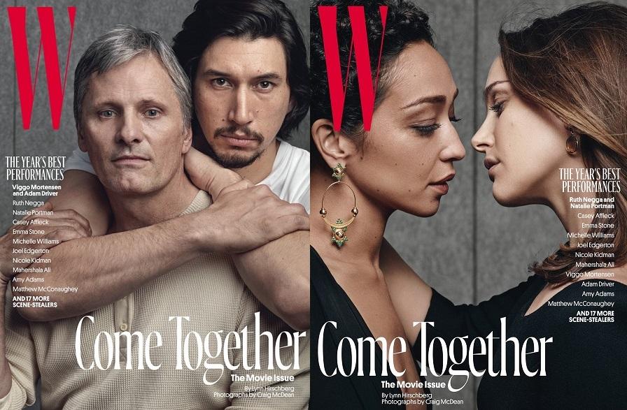 W Magazine En İyi Performansları Kutluyor!
