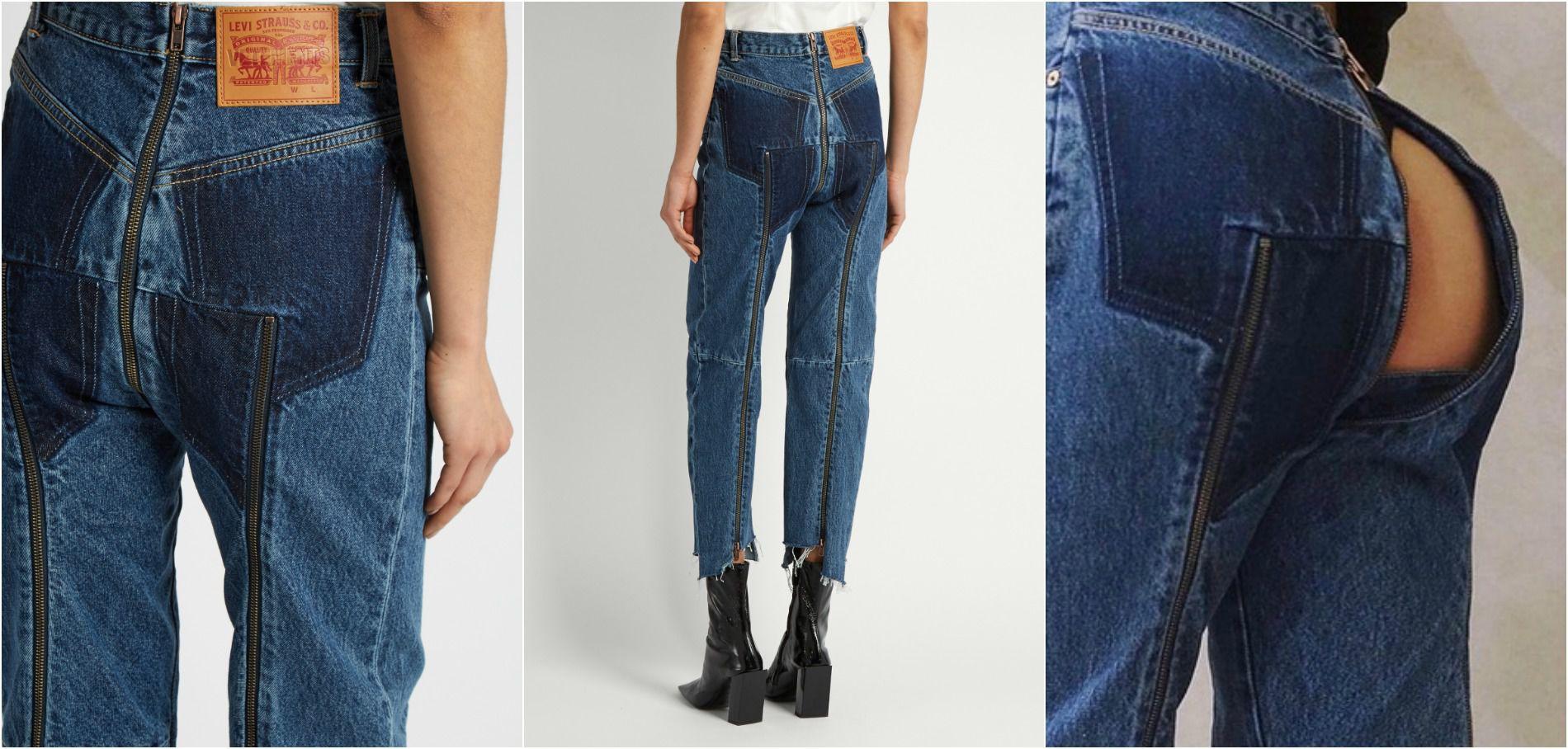 Levi's'ın Yeni Jean Modeli Herkesi Şok Etti!