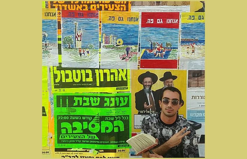 Bu Eşcinsel, İsrailli Hükümetin Gerici Evlat Edinme Yasalarını Protesto Ediyor