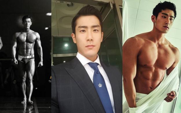 Yeni Fenomen Güney Koreli Seksi Öğretmen Lee İle Tanışın!