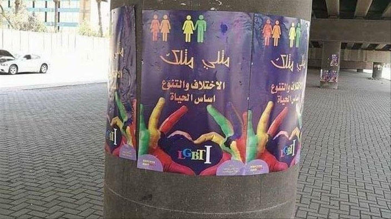 Irak'ta, Daha Fazla LGBT Posteri Asılarak Cinayetlere Tepki Gösteriliyor