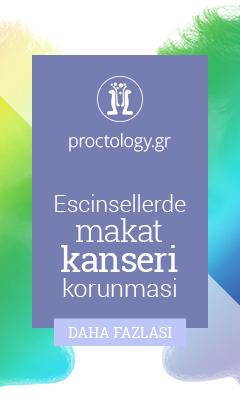 Proctology_Banner