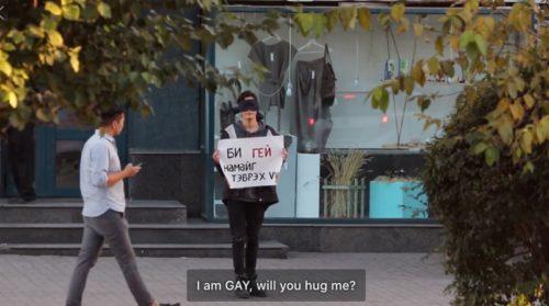 İzleyin: Moğol Gençlerin Sosyal LGBT Deneyi Sizi Şaşkına Çevirecek!
