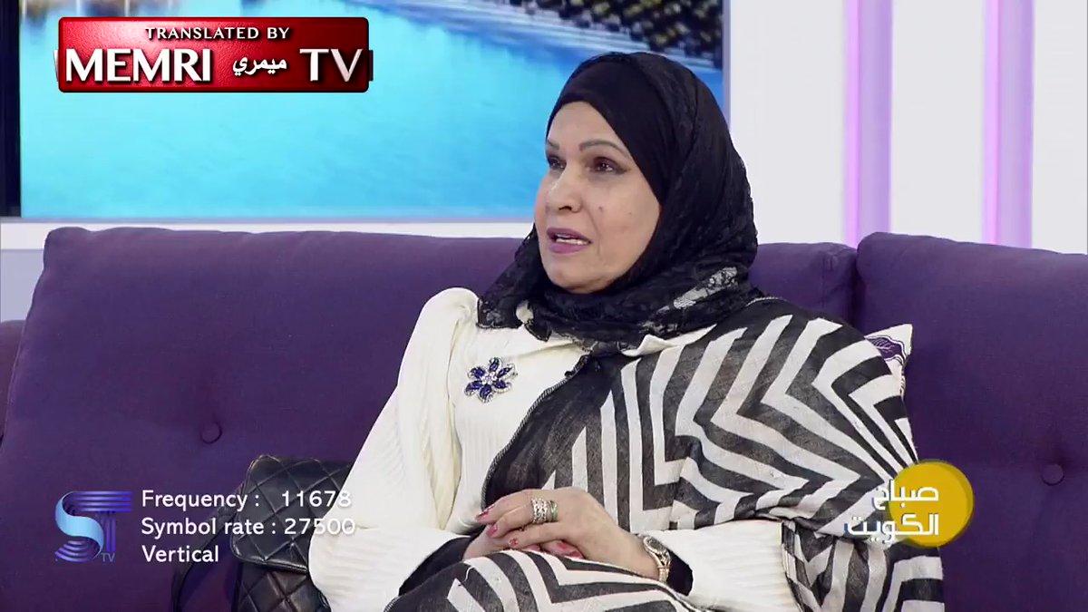 Kuveytli Akademisyen: Eşcinselliği 'Anal Solucanları' Öldürerek Tedavi Edebilirim