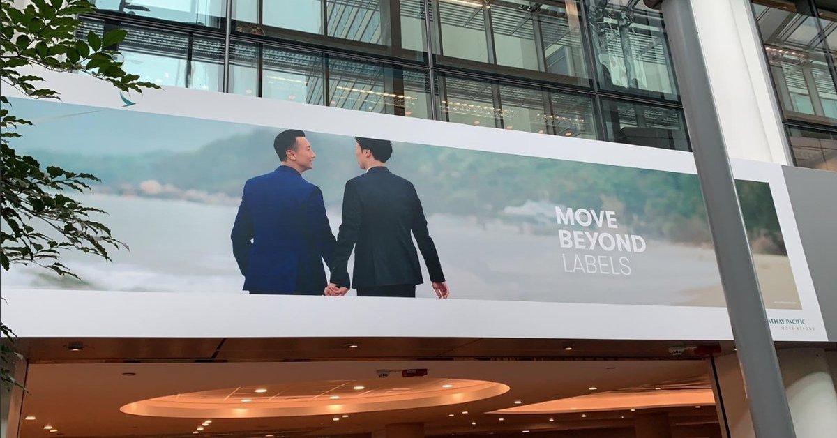 Hong Kong'un En Büyük Havayolu Şirketinden LGBT Reklam Kampanyası