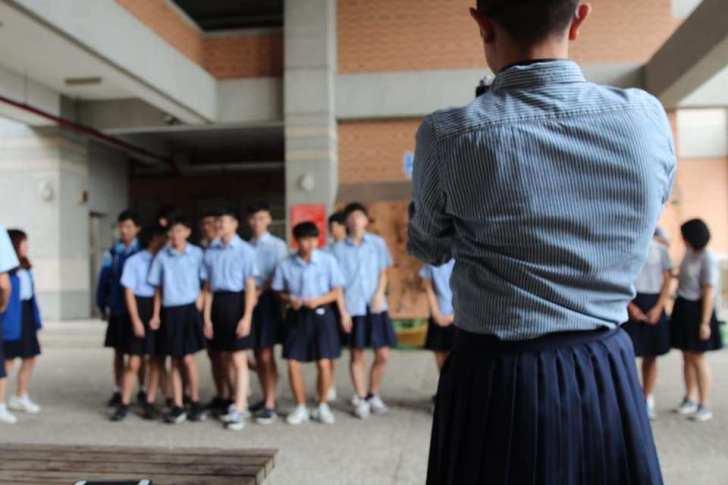 Tayvan'da Kuir Akım: Etekli Erkekler