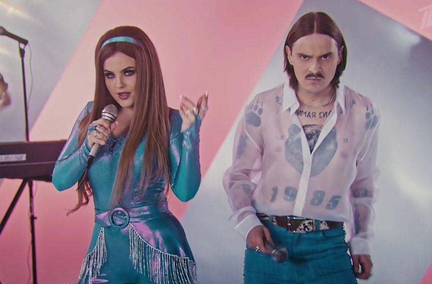 İzleyin: Rusya'nın Eurovision Şarkısının Videosu, Çeçenya'da Yaşanan Eşcinsel Katliamını Hedef Aldı