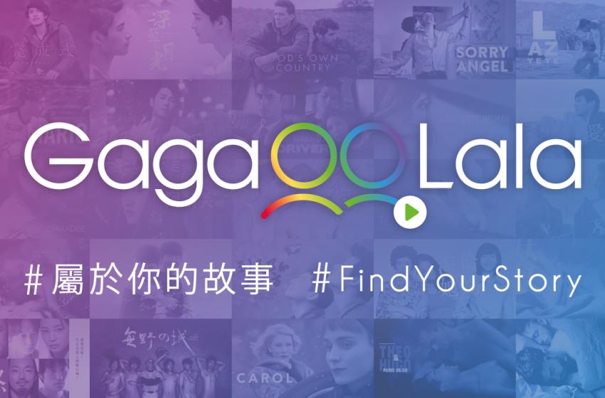 'Gay Netflix' Olarak Da Bilinen Asya'nın İlk LGBT'lere Yönelik Yayıncı Platformu Dünyaya Açılıyor!