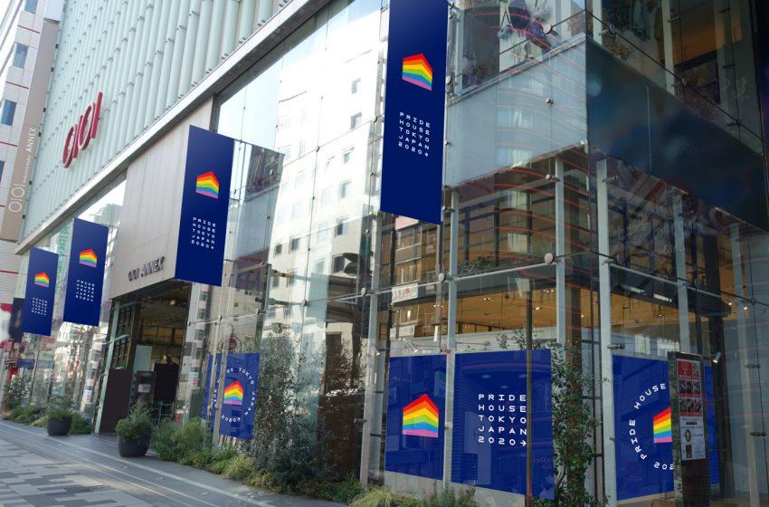 Japonya'nın İlk Onur Evi, Tokyo Olimpiyatları Öncesi Açılıyor!