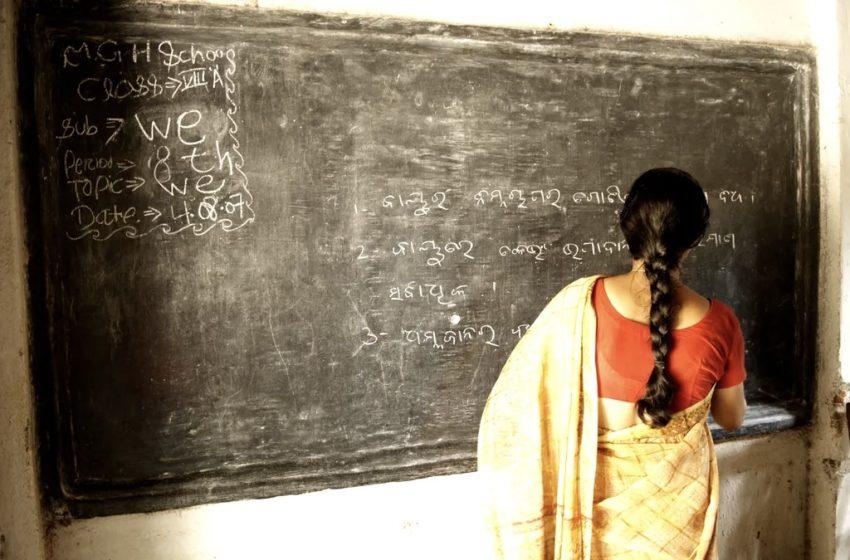 Hindistan'da Translara Ücretsiz Eğitim Verecek Yeni Bir Okul Açıldı