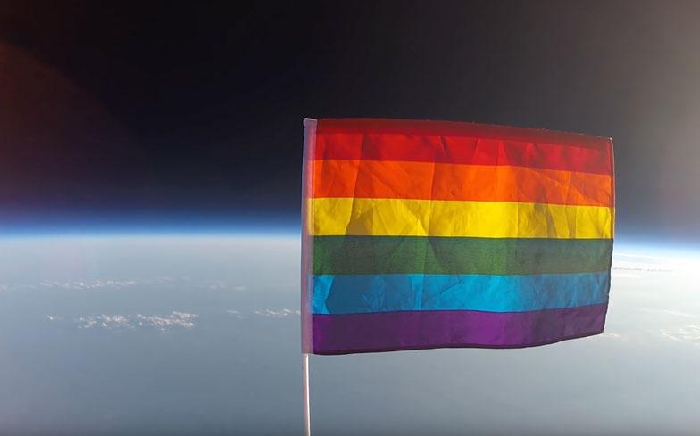 Nasa, Dünyanın En Büyük ve En Güçlü Teleskobuna Homofobik Birinin Adını Vermek İstemediğini Açıkladı